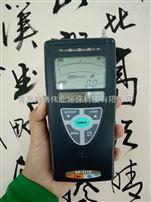 进口的便携式可燃气体浓度泄露检测仪器
