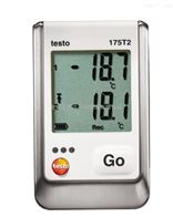 德图testo 175 T2数字温度记录仪