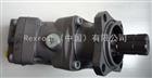 ATOS柱塞泵产品说明