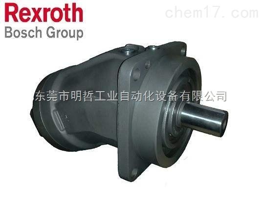 德国REXROTH力士乐轴向柱塞泵销售A10VSO.A4VSO.PV7等系列