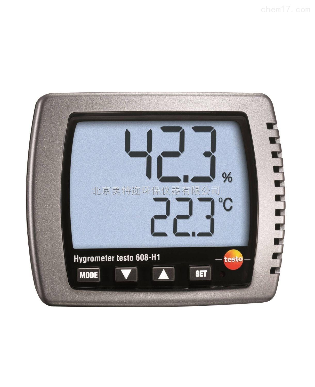 德图testo 608-H1台式数字温湿度表