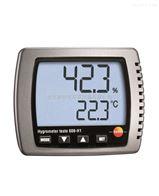 德图testo 608-H2数字温湿度表