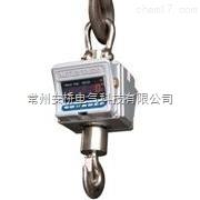 100吨电子吊秤--100t吨电子吊秤