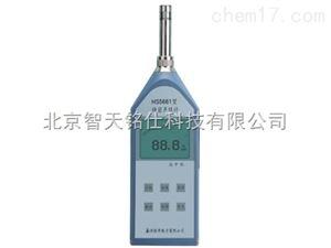 个体噪音剂量计-安监防爆声级计-噪音计厂家