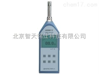 HS5661A精密声级计-电池供电,功耗小噪声计