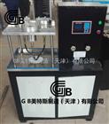 GB遇水膨胀止水胶抗水压试验机-产品说明