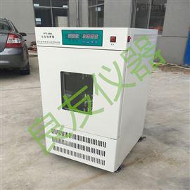 SPX-250B恒温生化培养箱