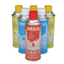 新美达DPT-5着色渗透探伤剂/清洗剂/显像剂/渗透剂/三维扫描抄数