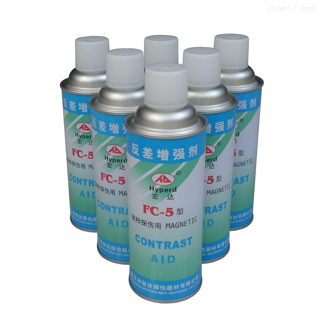 FC-5反差增强剂 宏达牌反差增强剂
