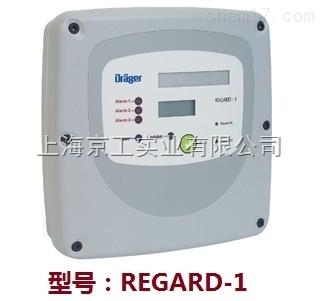 德尔格气体报警控制器REGARD-1