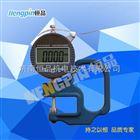 HP-CHY-05S塑料薄膜測厚儀