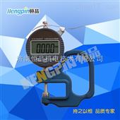 HP-CHY-05S塑料薄膜测厚仪