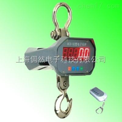 小量程电子吊秤50公斤-500公斤特价批发