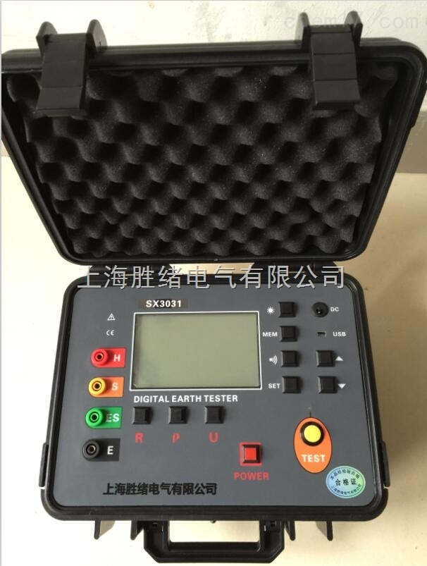 NR2571防雷数字接地电阻测试仪