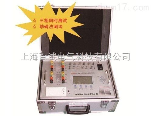 BS3045B 三通道助磁直流电阻测试仪生产厂家