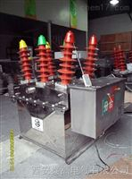 *zw8智能型户外10kv高压断路器系列