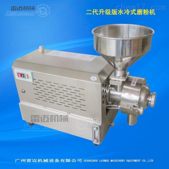 低温超细芝麻磨粉机,水冷花生核桃磨粉机