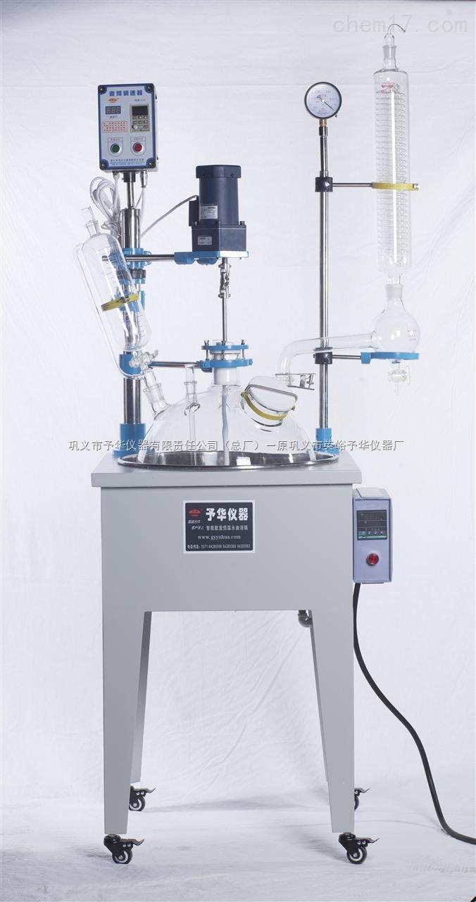 巩义予华-YDF10-100L单层玻璃反应釜,无极调速