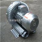 2QB830-SAH17吸糧食機5.5KW高壓風機報價
