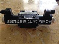 日本TYIYO電磁閥