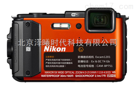 防爆照相机-Excam1201