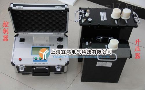 宜鸿10kv高压试验设备