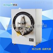 HP-TD500型纸板挺度的测试/纸板挺度测定仪/泰伯尔挺度仪