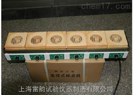 dll-6型 六联电炉,实验室万能万用电炉无极调温