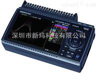GL840WV記錄儀