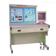 YUY-PLCT可编程控制器实验台|单片机实训台