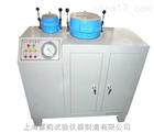 上海盘式真空过滤机-间断型过滤机安装维护