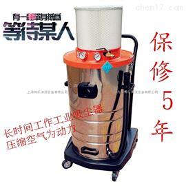 AIR-800不用電不有油氣動工業吸塵器 工廠用氣動吸塵器