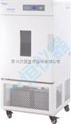 平衡式控制恒温恒湿箱