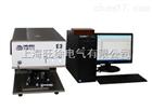 E3-GENPCB检测分析仪