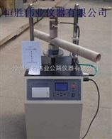 JG3050-7S湖南JG3050-7S電工套管數顯壓力機使用說明管數顯壓力機現貨供應