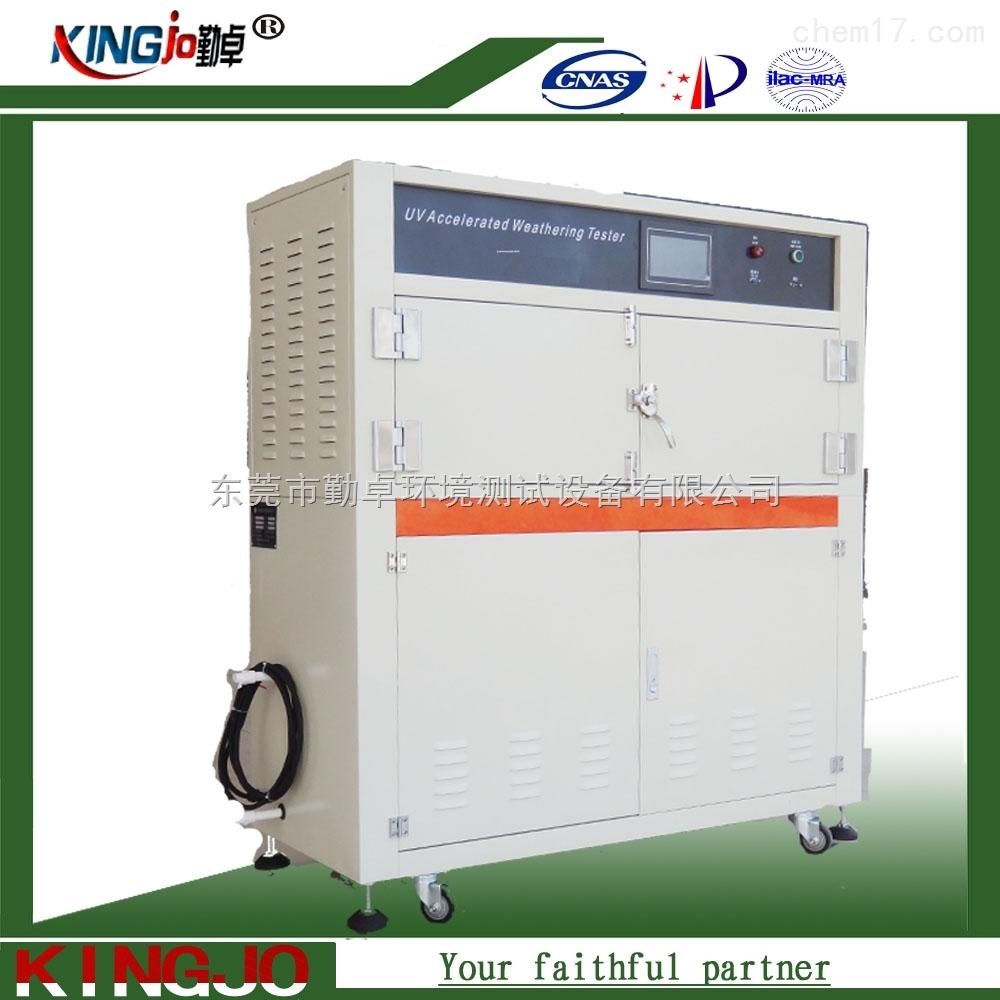 单功能紫外线试验箱 紫外线辐照测试机 UV紫外线灯管试验箱