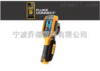 ti125美国福禄克fluketi125工业商业红外热像仪