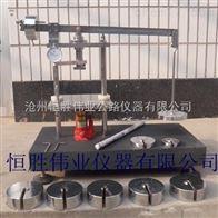 JG3050—7寧波JG3050—7(恒勝偉業)電工套管壓力試驗機現貨供應