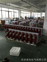 西安户内10kv智能永磁高压断路器生产基地