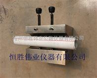 DWZ-120低溫彎折儀型號:DWZ-120——主要產品恒勝偉業提供技術指導工作視頻