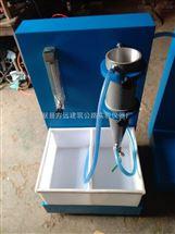 ZQH-1型岩棉矿物棉渣球含量分析测定仪价格