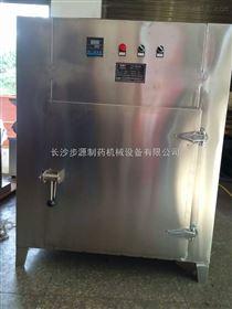 CT-6热风循环烘箱