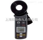 日本共立MODEL 4200接地电阻测试仪