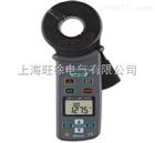 日本共立MODEL 4202接地电阻测试仪