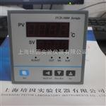 FCD-3000天津 FCD-3000温控仪