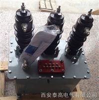成都户外35kv三相三线电网自动化高压计量箱现货
