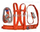 绳式单保险安全带、安全带
