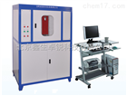 DR-2型导热系数测定仪GB/T10294导热系数测试仪厂家