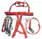 供应围杆绳式单(双)保险安全带