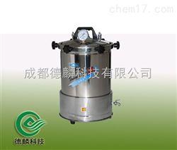 YX-280A手提式不锈钢压力蒸汽灭菌锅(防干烧)
